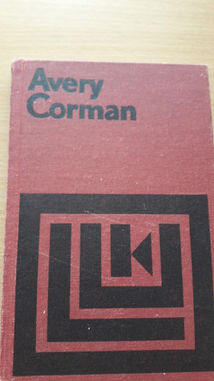 Avery Corman: Kramerová verzus Kramer