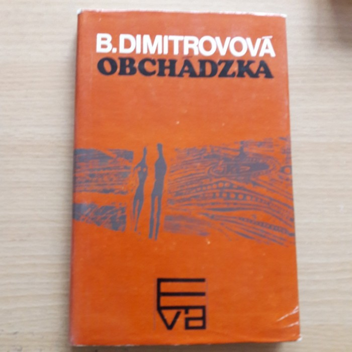 Blaga Dimitrovová: Obchádzka