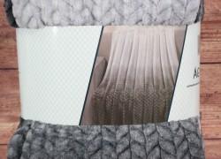 Deka dúhová s potlačeným vzorom SENDIA (200x230 cm) - sivá veľkosť 200x230 cm