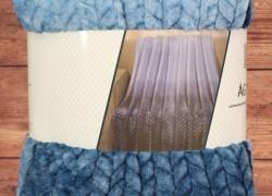 Deka dúhová s potlačeným vzorom SENDIA (200x230 cm) - modrá veľkosť 200x230 cm